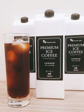 アイスリキッドコーヒー