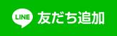 株式会社土地の果実,不動産のお悩み500円で買取