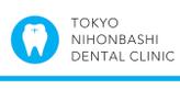 東京日本橋歯科