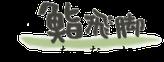 鮨飛脚ロゴ