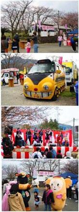 桜の駅祭り 浦ノ崎駅