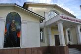ジューコフ記念館