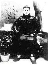 Cheng Ting Hua, founder of Cheng Style Bagua