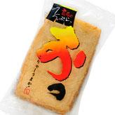 立石の天ぷら「おっ」
