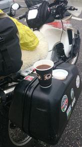 Kaffee....