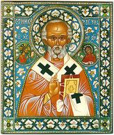 Nicolas de Myre, Fresque de l'Abbaye Notre-Dame du Bec, France ? Auteur et source incertains, Wikimedia Commons