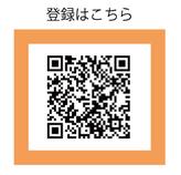 公式ラインQRコード