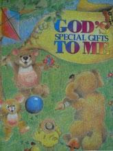 絵本『神様の贈りもの』の表紙