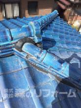 松戸市 屋根しっくいリフォーム