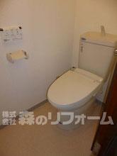 松戸市介護保険トイレリフォーム
