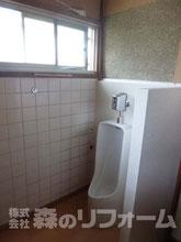 松戸市洗面台撤去後小便器取付リフォーム
