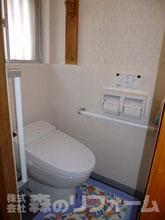 我孫子市浴室リフォーム ユニットバスへリフォーム後