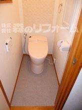 松戸市トイレリフォーム エコカラット