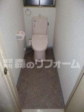 松戸市トイレリフォーム後