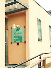 医院の玄関