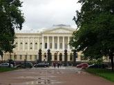 Ethnografie-Museum, St. Petersburg