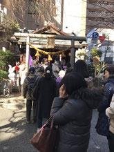 茶ノ木(ちゃのき)神社