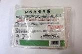 吉野ひのき香り袋  1個入り ¥260