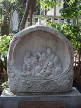品川神社 七福神の碑