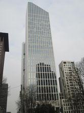 Taunusturm Frankfurt