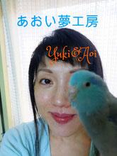 ちょっと一息写真etc・・・立花雪YukiTachibana  あおいAoi🐦
