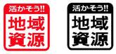 地域資源 活性化 美濃和紙 みやび 千代紙 東濃ひのき 長良すぎ 木材 銘木 家具材 飛騨 木材 木の温もり 木肌 日本文化 伝統 手づくり 筆記具 ボールペン ハンドメイド