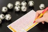 Toto Lotto Baden-Württemberg lotto-bw.de Glückspiel Eurojackpot Super6 Spiel77 Glücksspirale