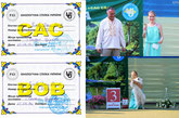 Japanese spitz; National; CAC; dog show; 2016; June; FCI; expert; judge; Plamen Cholakov; photos; BOB; Champion; Ukraine; Bulgaria