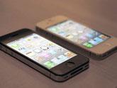iphone修理eサポート