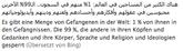 Ein Post auf Facebook eines hinzugewonnen libanesischen Freundes.