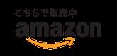Amazon.co.jpでのスマホ封印太郎販売ページ
