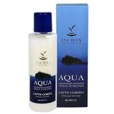 latte corpo termale aqua bosco Ischia sorgente di bellezza
