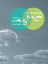Pangaea künstlerischer Austausch München 2012, Ausstellungskatalog 56 Seiten