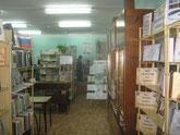 зона обслуживания библиотеки