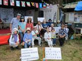 20160813 アイヌモシリ一万年祭