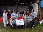 ※写真更新までお待ち願います。20170816 アイヌモシリ一万年祭