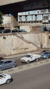The underpass you need to cross when getting off the Metro at Giza