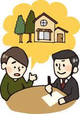 住宅ローン(抵当権設定登記)の時にはぜひ司法書士藤井に相談して立ち合いにお呼び下さい