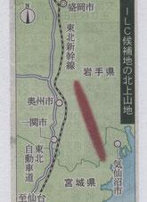 2017年6月25日 河北新報より