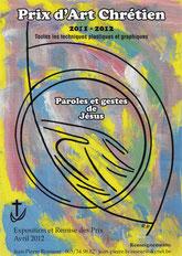 Prixd'artchrétien2012