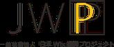 一般社団法人日本Wix振興プロジェクト