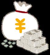 住宅ローンの借換えの登記、津島市、愛西市、弥富市など対応