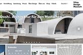 Vitra Design Museum und Campus. Weil am Rhein