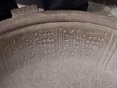 Fuente Magna Bowl, sumerische Schriftzeichen, Bolivien, Paititi Tours and Adventures, Ancient Aliens Tour