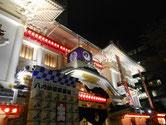 ライトアップの歌舞伎座