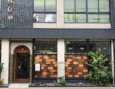多治見,本町オリベストリート,喫茶店,文具カフェ,岐阜