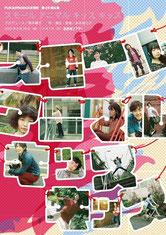 2020.8.28-9.13 吉祥寺シアター