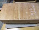 和ダンスの本体裏板の割れを埋め木にて修理します。割れが不規則のため修理が大変です。