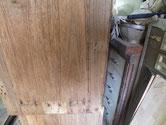 先回の修理人の仕事です側板割れをホチキスで止めています。抜いて修理し直しました。