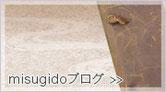 旅館の浴衣 美杉堂ブログ